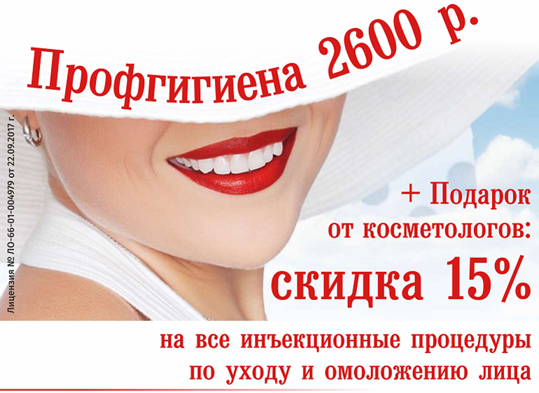 Подарки для косметолога 40